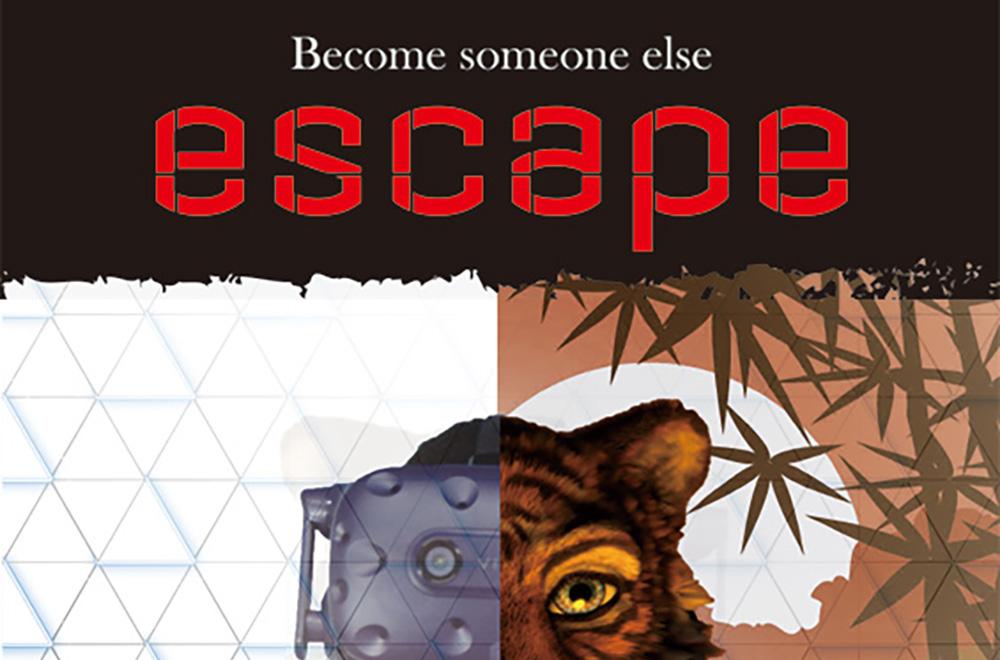VRとVTuberによる脱出イベント「ESCAPE」