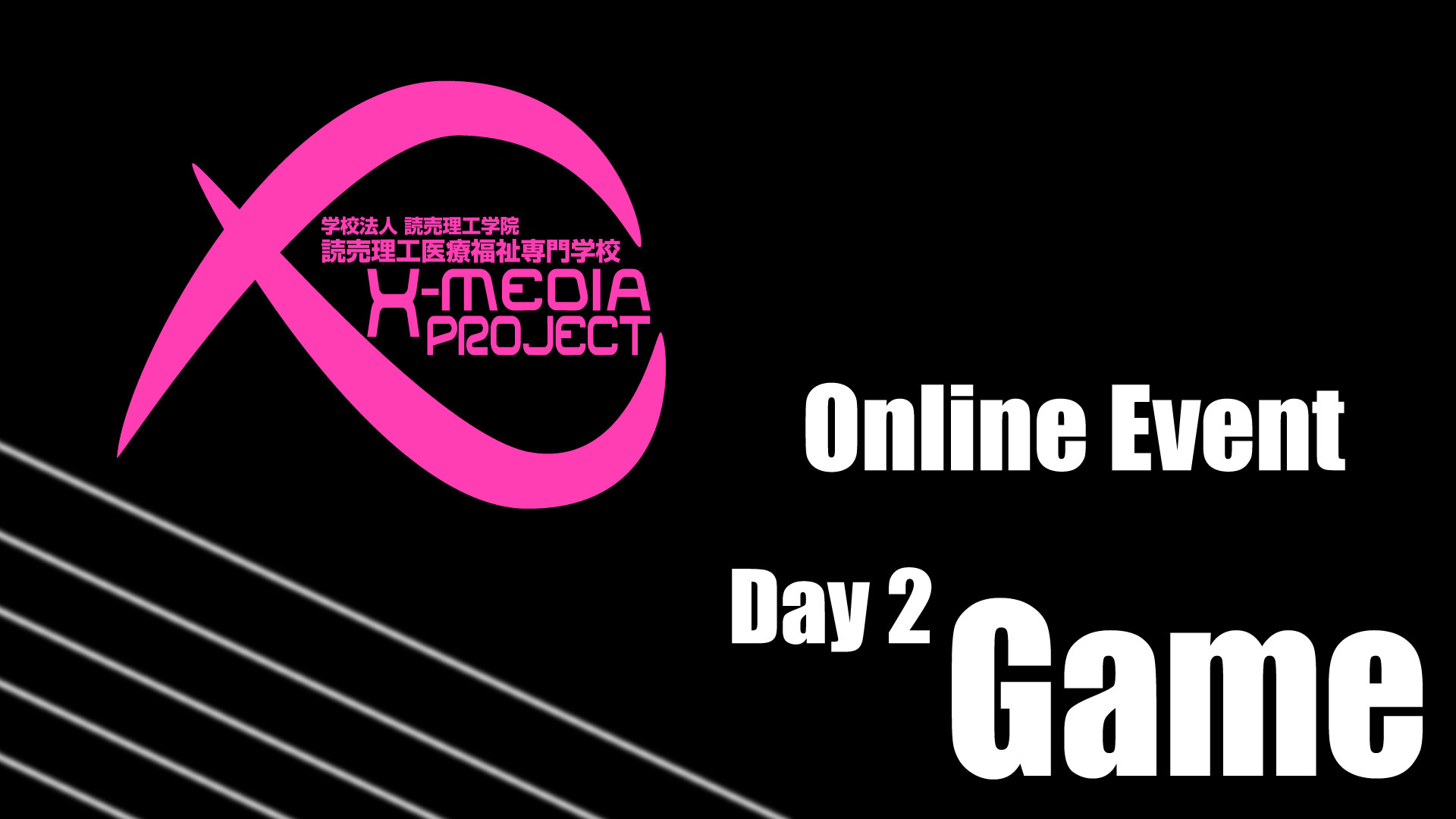 Online Event Day2 Game