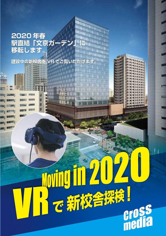 VR-poster